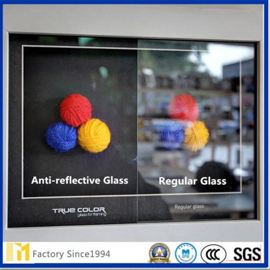 China Anti Reflective Glass Manufacturer For Artwork China Anti