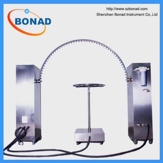 Swing Pipe Rain Shower Spray Tester for Household Appliances
