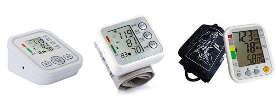Buy Medical Arm Blood Pressure Monitor