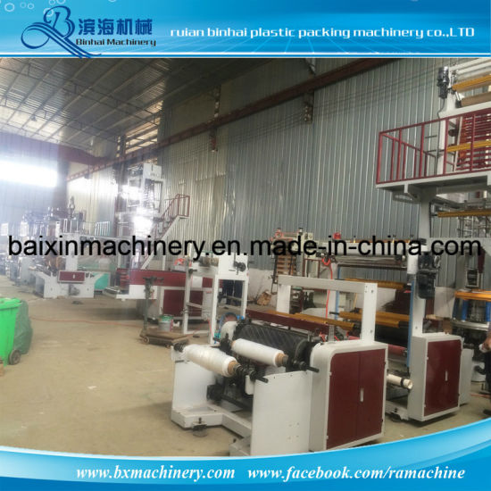 Degradable Garbage Bag Film Blowing Machine pictures & photos