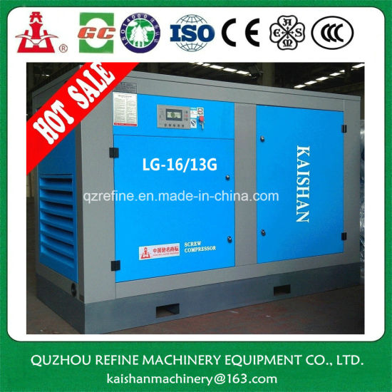 Kaishan LG-16/13G High Pressure Hermetic Screw Air Compressor pictures & photos