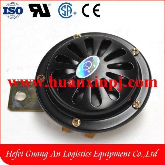 china heli forklift part electric horn 24v china forklift horn