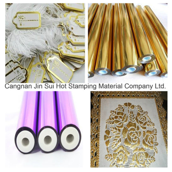 Hot Stamping Plastic Round Foil pictures & photos