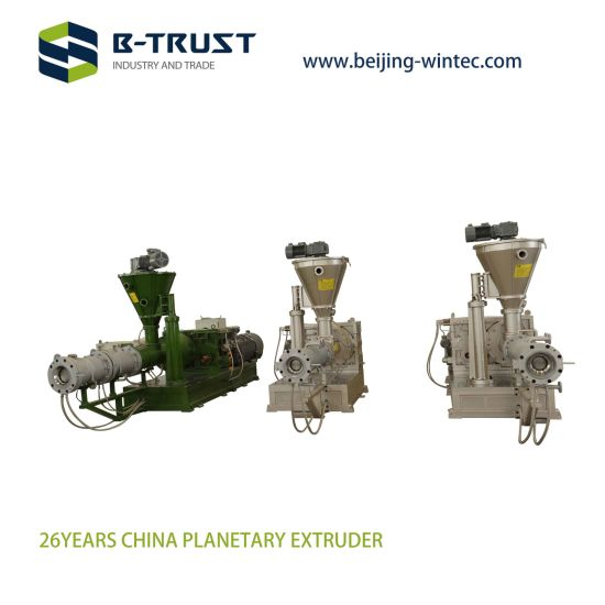 Main Screw of Planetary Extruder