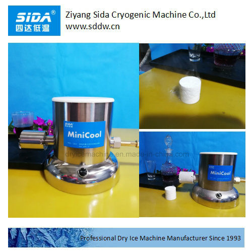 Sida Kbs-04 Club Dry Ice Machine for Fog Effect pictures & photos