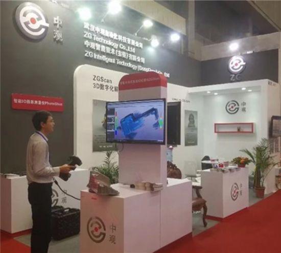 China Hole-Flash-Capture-Wireless-Blue-Laser-3D Scanner