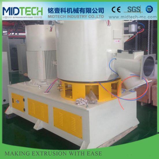 High Precision Quality Vertical Mixer/High Speed Plastic Pellets Mixer/Plastic Color Mixer
