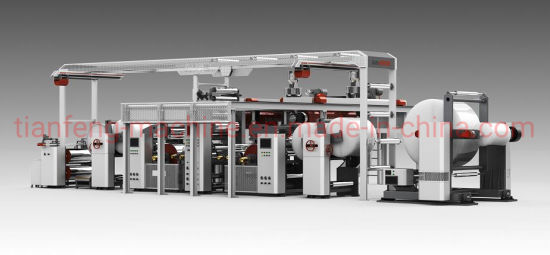 Plastic Laminating and Coating Machine for PP Woven Bag