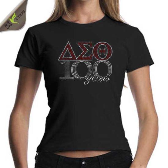 Hot Sale Delta Sigma Theta Rhinestone T-Shirts Supplier