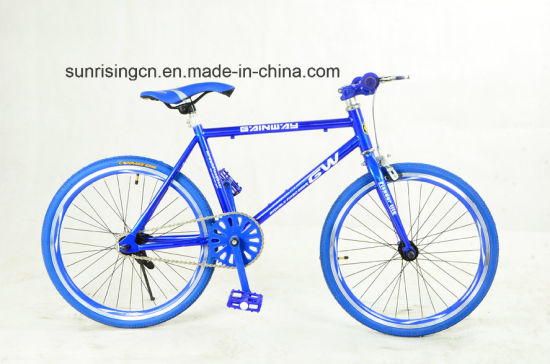 2015 Hot Sales Mountain Bicycles Track002