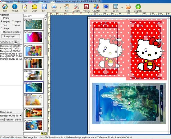 China Custom Mobile 3m Vinly Sticker Template Software for Mobile ...
