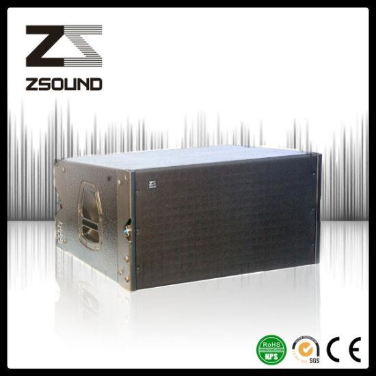 Zsound LA112 Powerful Multifunctional PA Line Array System Integrator