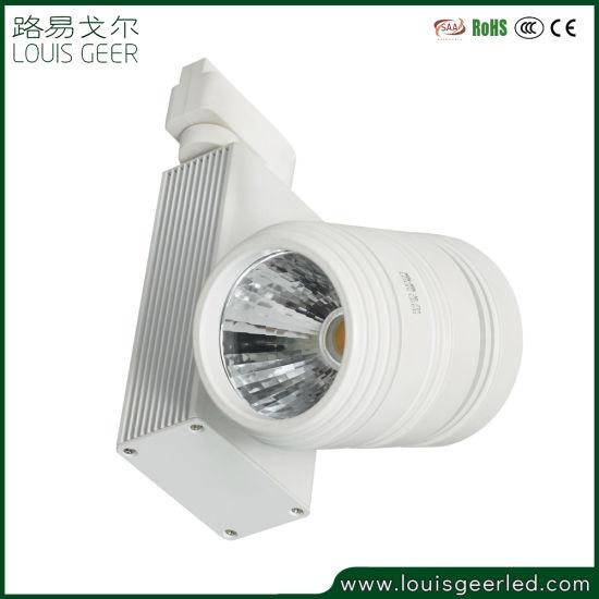 15W 20W 25W 30W COB Adjustable Spot Track Light LED Spot Light