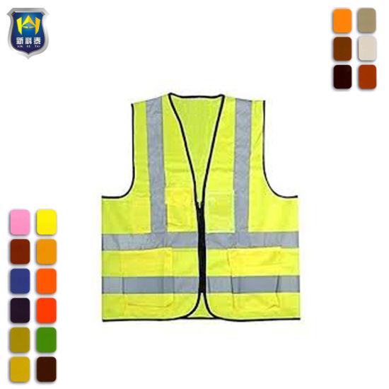 Yellow High Viz Visibility Reflective Strips Vest EN471 Waistcoat Safety Small