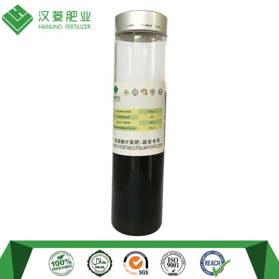 Amino Acid Liquid Fertilizer --Amino Vegetable and Fruit Organic Fertilizer pictures & photos