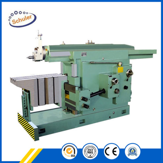 High Qualtiy Geared Mechanical Metal Shaper Machine (Planer Thicknesser BC6063)
