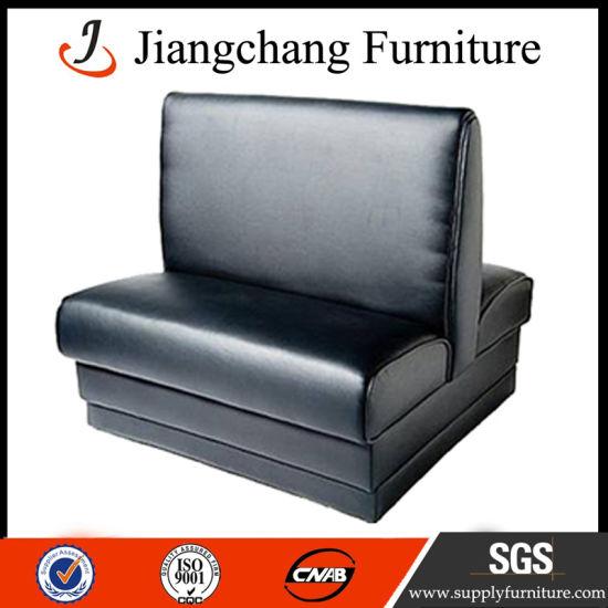 Durable Used Black Restaurant Sofa Seat (JC-BS10)