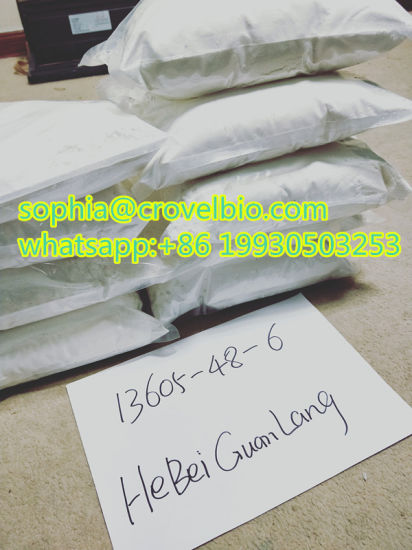 China 3-[3′, 4′- (methyleendioxy) -2-Methyl Glycidate/Pmk Powder CAS