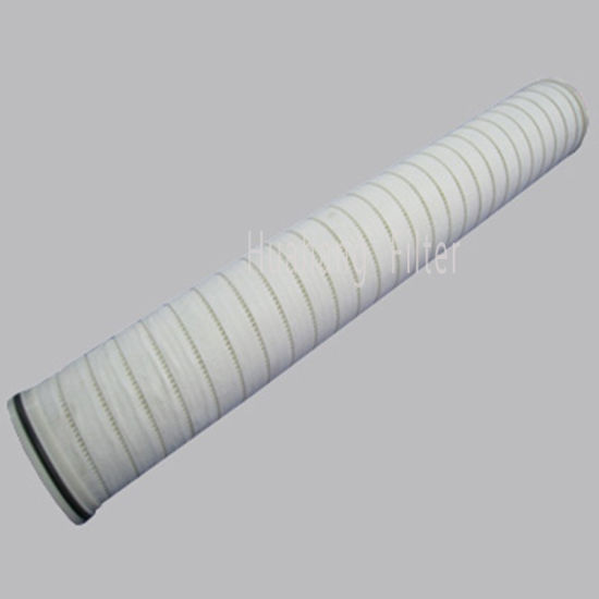 Replace PALL High Flow Rate Water Filter Element