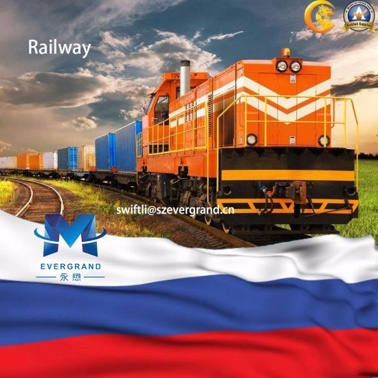Competitive Railway Freight Shipping From China to Russia/St Petersburg/Moscow/Vladivostok pictures & photos