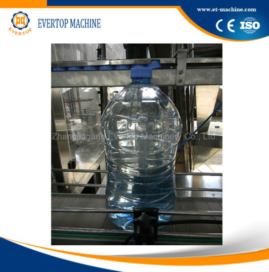 10L Bottle Mineral Water Filling Machine pictures & photos