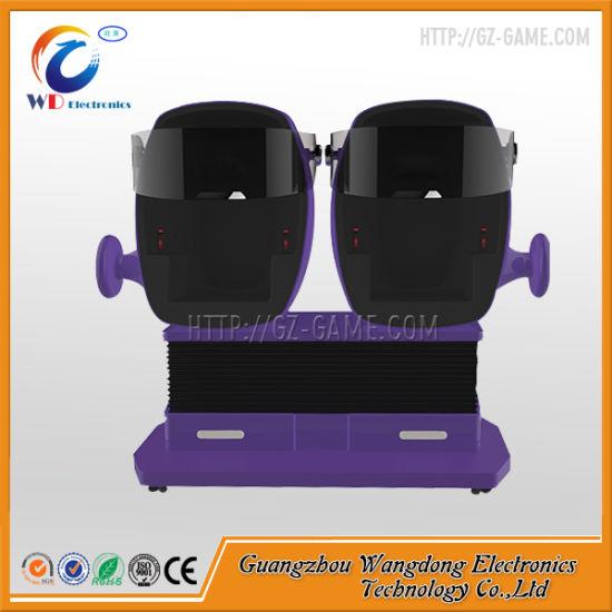 db7094480d4 China 2016 New Technology Owatch 9d Vr Chair