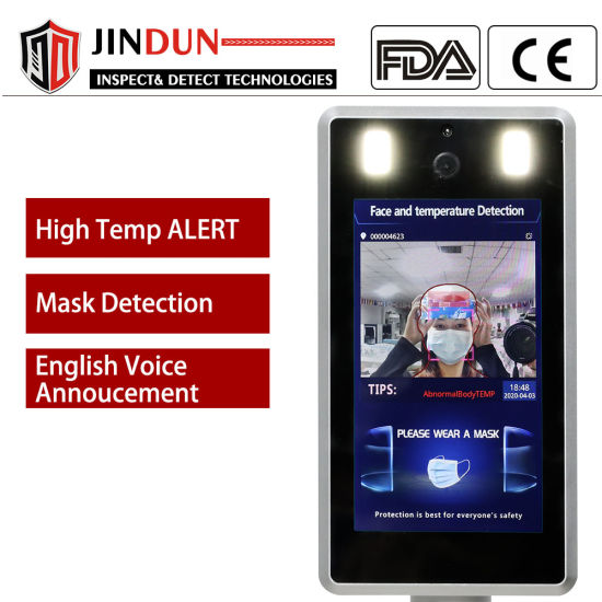 7 Inch LCD Screen Face and Temperature Recognition Access Control Thermal Camera with Card Reader