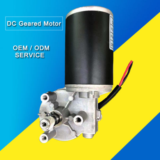 12V Self-Locking Worm Gear Motor Speed Reducer with Ratio 28: 1