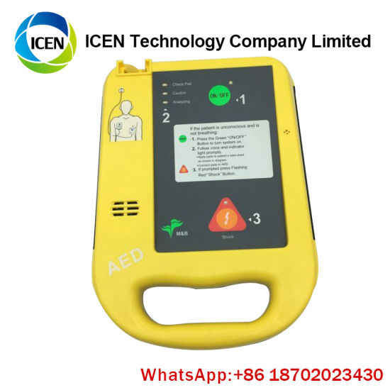 China IN-C025 Automatic Portable Aed Aabinet External Zoll