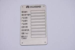 Anodized/Etching/Printed/Plated Aluminium Label