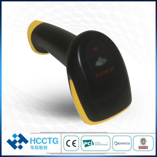 China 433MHz USB Wireless Symbol Scan Gun 2D Code Barcode