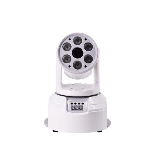 RGB LED Tube DMX Gemini 7PCS Spot+Laser Mini Moving Head Light