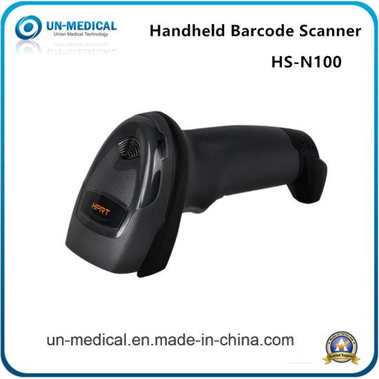 High Sensitivity Mini Handheld USB Wireless 2D Barcode Scanner for Medical