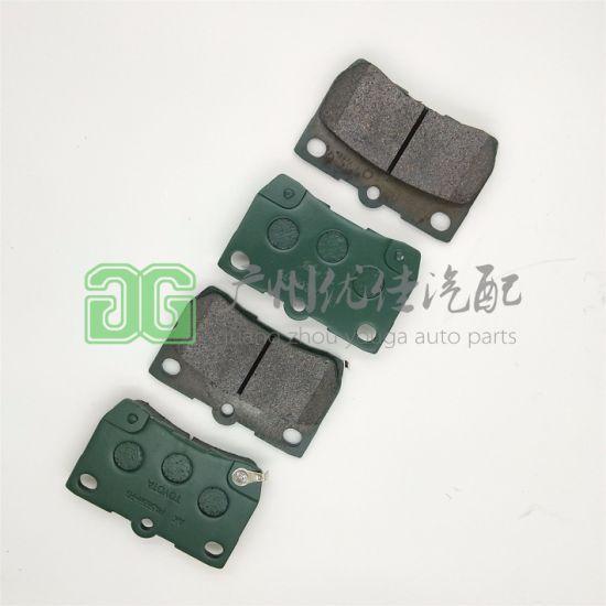 Quality Auto Parts >> China 04466 30210 04466 30230 High Quality Auto Parts Rear Brake