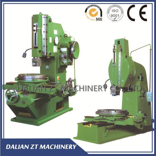 Bc5050 Mechanical Vertical Slotting Slotter Machine