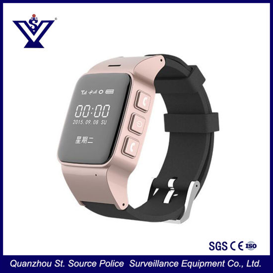da75f9c86 Fashion GPS Tracker Kids Smart Watch Cell Mobile Phone (SYSG-181228). Get  Latest Price