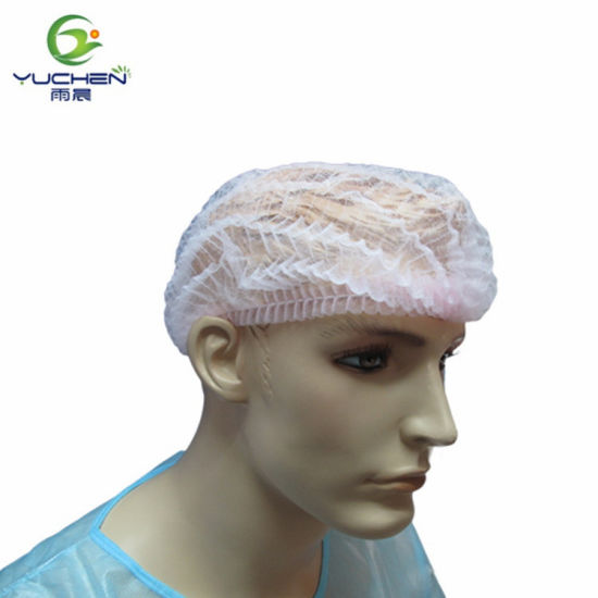 Disposable PP Non Woven Medical Surgical Shower Hair Hairnet Nurse Mob Clip Bouffant Single Double Cap Caps Hat