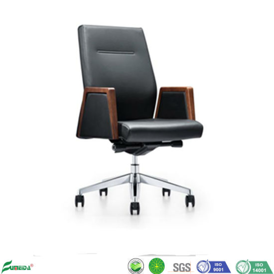 Office Chair PU Covering Office Staff Chair Office Working Chair Swivel Chair Office Task Chair