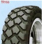Chinese Tire China Supplier Heavy Duty Truck Tire