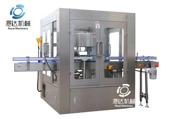 Fully Automatic Rotary Type Hot Melt Glue OPP Labeling Machine
