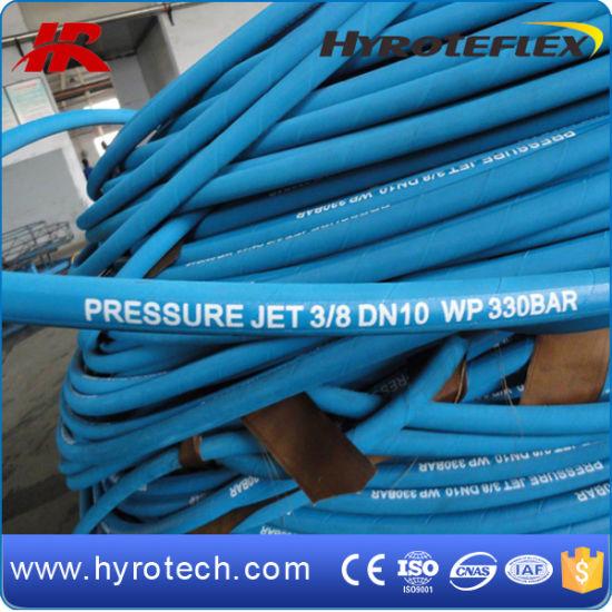 High Pressure Steel Wire Reinforced Car Washing Hose
