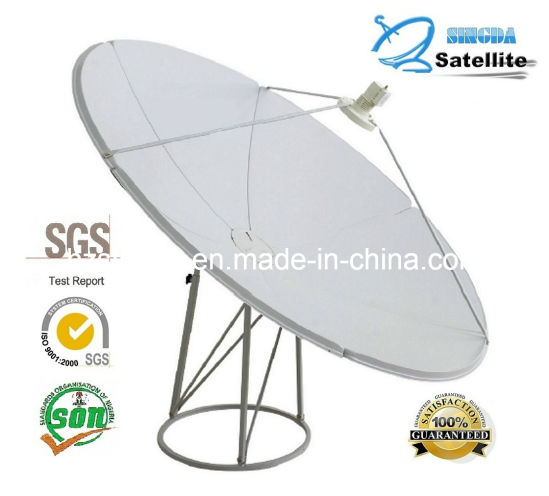 240cm C Band Satellite Dish Antenna with SGS Certification pictures & photos
