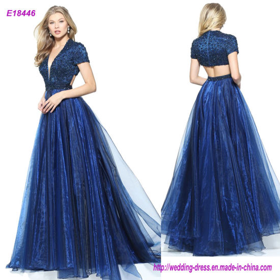 Short Sleeves Organza Ball Gown with a Crystal Beaded Bodice Prom Dress