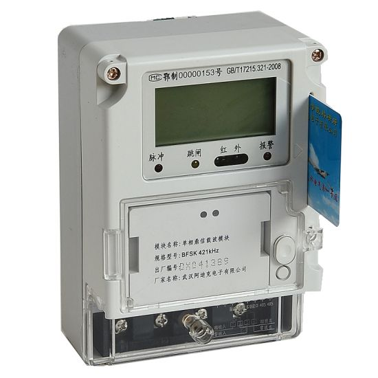 Single Phase Charge-Controlled Intellective Kwh / Energy Meter pictures & photos