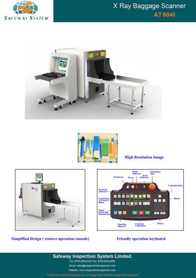 China Simple Operating Security X Ray Baggage Scanner Checking ...