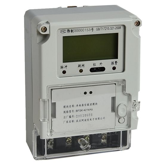 Single-Phase Fee Control Carrier Mode/RS485/Infrared Smart Electric Meter