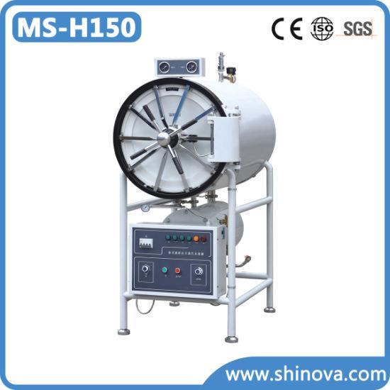 150L Horizontal Pressure Steam Autoclave/Sterilizer (MS-H150)