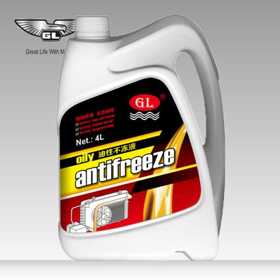 China Red Antifreeze Fluid G12 Coolant Antifreeze - China
