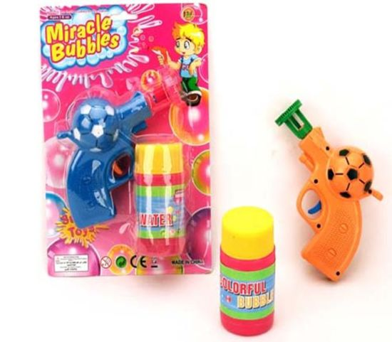 Bubble Toy with Hhjghjhgsdhd (KSM-10345)