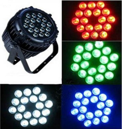 18PCS 15W Music Party DMX Light Outdoor PAR RGBWA Disco LED